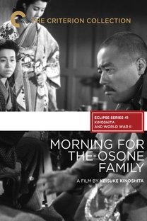 Morning for the Osone Family - Poster / Capa / Cartaz - Oficial 1