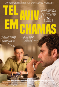 Tel Aviv em Chamas - Poster / Capa / Cartaz - Oficial 2