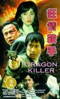 Dragon Killer (Kuang qing sha shou)