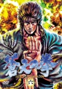 Souten no Ken - Poster / Capa / Cartaz - Oficial 1