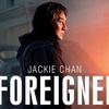 O Estrangeiro (2017) - Crítica