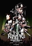 Kodoku: Meatball Machine (Kodoku: Meatball Machine)