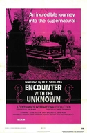 Encontro Com o Desconhecido (Encounter with the Unknown)