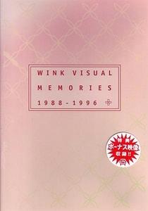 Wink Visual Memories 1988-1996 - Poster / Capa / Cartaz - Oficial 1