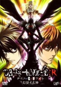 Death Note (1ª Temporada) - Poster / Capa / Cartaz - Oficial 7