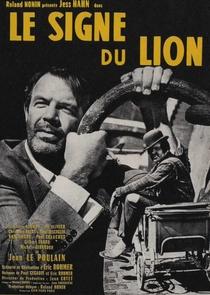O Signo do Leão - Poster / Capa / Cartaz - Oficial 1
