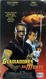Gladiadores da Morte  - Poster / Capa / Cartaz - Oficial 1