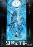Children of the Sea (Kaijuu no Kodomo)
