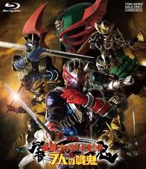 Kamen Rider Hibiki - Poster / Capa / Cartaz - Oficial 3