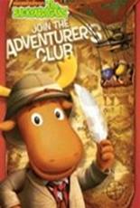 Backyardigans - Clube da Aventura - Poster / Capa / Cartaz - Oficial 1