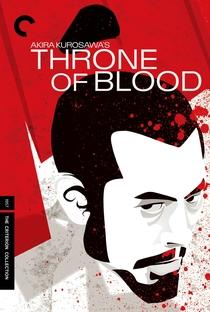 Trono Manchado de Sangue - Poster / Capa / Cartaz - Oficial 1