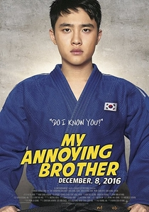 My Annoying Brother - Poster / Capa / Cartaz - Oficial 2