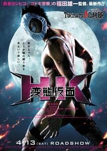 HK: Hentai Kamen - Poster / Capa / Cartaz - Oficial 2