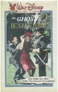 Os Fantasmas da Academia Militar - Poster / Capa / Cartaz - Oficial 2