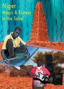 Niger: Magic And Ecstasy In The Sahel - Poster / Capa / Cartaz - Oficial 1
