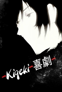 Kigeki - Poster / Capa / Cartaz - Oficial 2