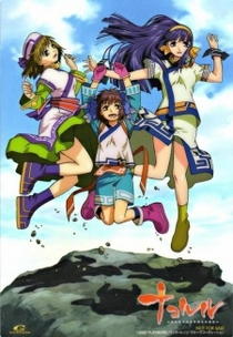 Nakoruru: Ano Hito kara no Okurimono - Poster / Capa / Cartaz - Oficial 1