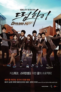 Dream High (1ª Temporada) - Poster / Capa / Cartaz - Oficial 3
