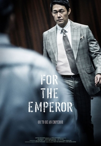 For the Emperor - Poster / Capa / Cartaz - Oficial 7
