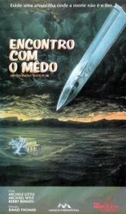 Encontro com o Medo - Poster / Capa / Cartaz - Oficial 3