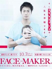 Face Maker - Poster / Capa / Cartaz - Oficial 1