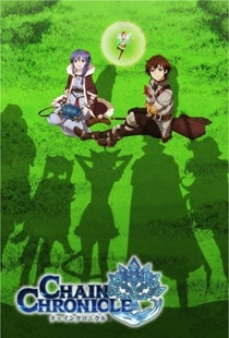 Chain Chronicle - Poster / Capa / Cartaz - Oficial 1