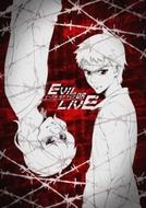 Evil or Live (Lixiang Jinqu)