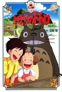 Meu Amigo Totoro - Poster / Capa / Cartaz - Oficial 67