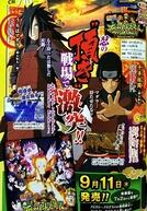 Naruto: OVA 10 - Uchiha Madara vs Senju Hashiram (NARUTO疾風伝 ナルティメットストーム ジェネレーション マダラVS柱間 冒頭)