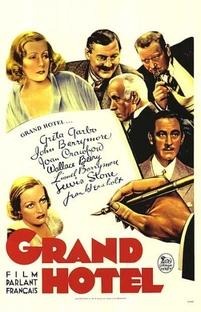 Grande Hotel - Poster / Capa / Cartaz - Oficial 1