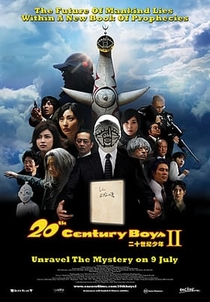 20th Century Boys 2 - The Last Hope  - Poster / Capa / Cartaz - Oficial 5