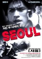 Seoul (Seoul)