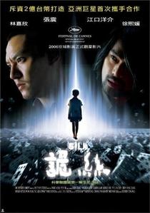 Silk - O Primeiro Espírito Capturado - Poster / Capa / Cartaz - Oficial 3