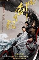 The Lost Swordship (Piao Xiang Jian Yu)