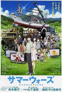 Guerras de Verão - Poster / Capa / Cartaz - Oficial 1