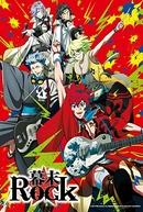 Bakumatsu Rock (幕末Rock)