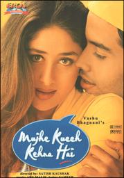 Mujhe Kucch Kehna Hai - Poster / Capa / Cartaz - Oficial 1