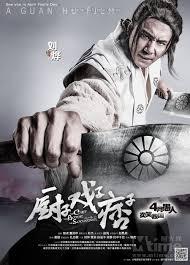 The Chef, the Actor, the Scoundrel - Poster / Capa / Cartaz - Oficial 4