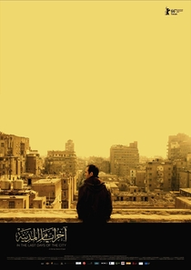 Nos Últimos Dias da Cidade - Poster / Capa / Cartaz - Oficial 1