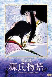 Genji Monogatari - Poster / Capa / Cartaz - Oficial 1