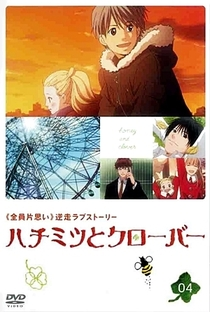 Honey & Clover (1ª Temporada) - Poster / Capa / Cartaz - Oficial 5