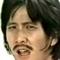 Ke Ming Lin