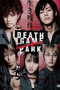 Death Game Park - Poster / Capa / Cartaz - Oficial 1
