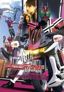 Kamen Rider Decade - Poster / Capa / Cartaz - Oficial 2