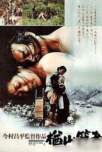 A Balada de Narayama - Poster / Capa / Cartaz - Oficial 14