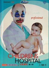 Childrens Hospital (4ª Temporada) - Poster / Capa / Cartaz - Oficial 2