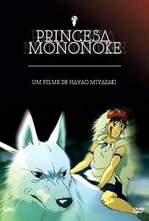 Princesa Mononoke - Poster / Capa / Cartaz - Oficial 56