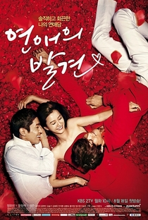 Discovery of Love - Poster / Capa / Cartaz - Oficial 1