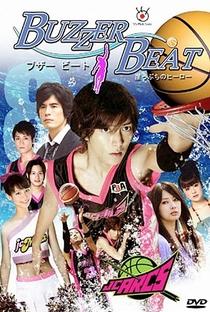 Buzzer Beat - Poster / Capa / Cartaz - Oficial 5