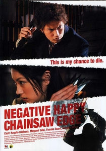 Negative Happy Chainsaw Edge - Poster / Capa / Cartaz - Oficial 2